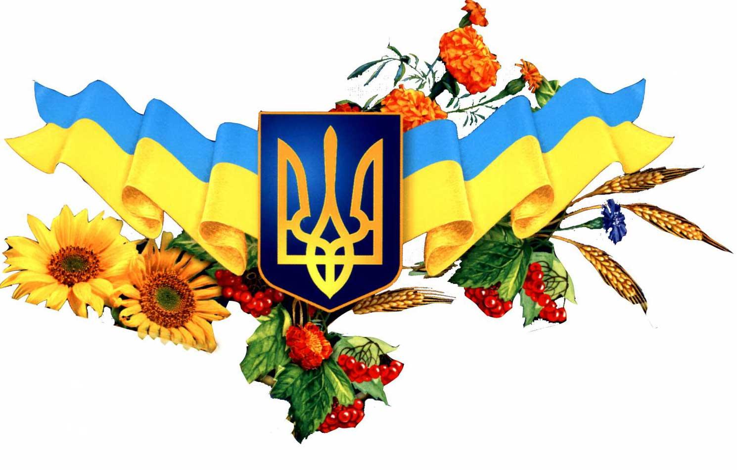 Поздравления с Днем независимости Украины: в прозе, стихах 82