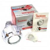 """Биксеноновая линза Fantom G5 2.5"""", под цоколь H1"""