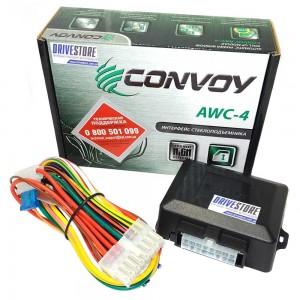 Доводчик стекол (интерфейс стеклоподъемников) Convoy AWC-4