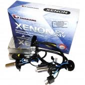 Комплект ксенона Guarand Standart 35w, 9-16v H4 Mono 4300k