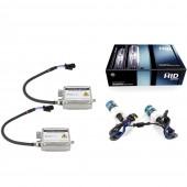 Комплект ксенона Infolight 50w H27 (881) 5000k