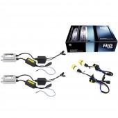 Комплект ксенона Infolight Expert Pro (с обманкой) 35w H7 +50% 5000k