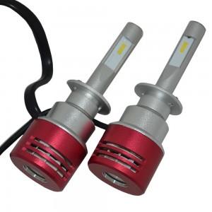 Светодиодные лампы LED Contrast Favorit H1 5500k 8400Lm 60w (к-т)