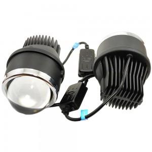 """Светодиодные линзы Bi-LED Galaxy FOG Black 2.5"""" 3000K 12v противотуманки"""