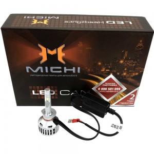 Светодиодная лампа LED Michi MI Can H1 5500k 5300Lm 12-24v