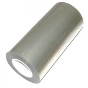 Пленка для защиты фар (200м*30см/ T- до 220°)