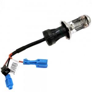 Биксеноновая лампа Guarand H4 Hi/Lo LDP +60% 35w 5500k