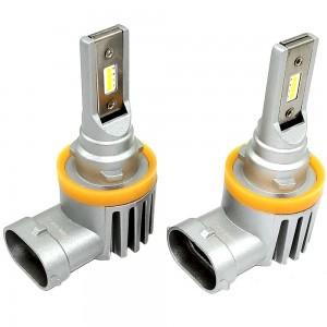 Светодиодные лампы LED Guarand V12X H11 (H8, H9) CSP 6000k 4000Lm 12-24v