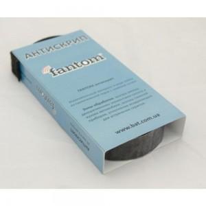 Антискрип Fantom 0.02-5м