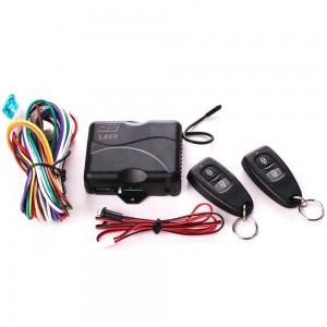 Дистанционное управление центральным замком RS L600