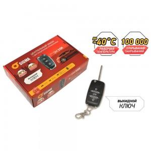 Центральный замок с ДУ выкидной ключ Sigma SM-35R
