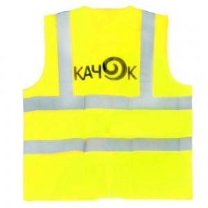 Светоотражающий жилет Качок V11 жёлтый